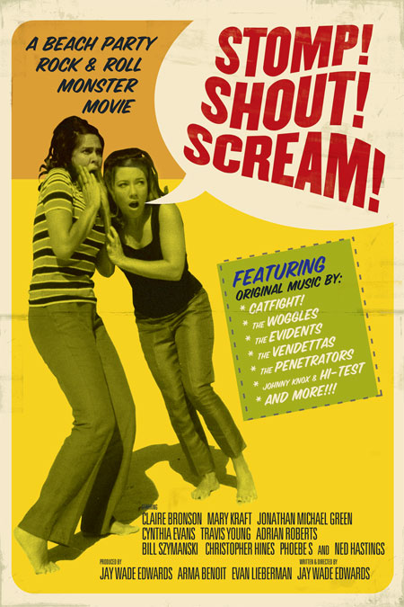 shoutscream