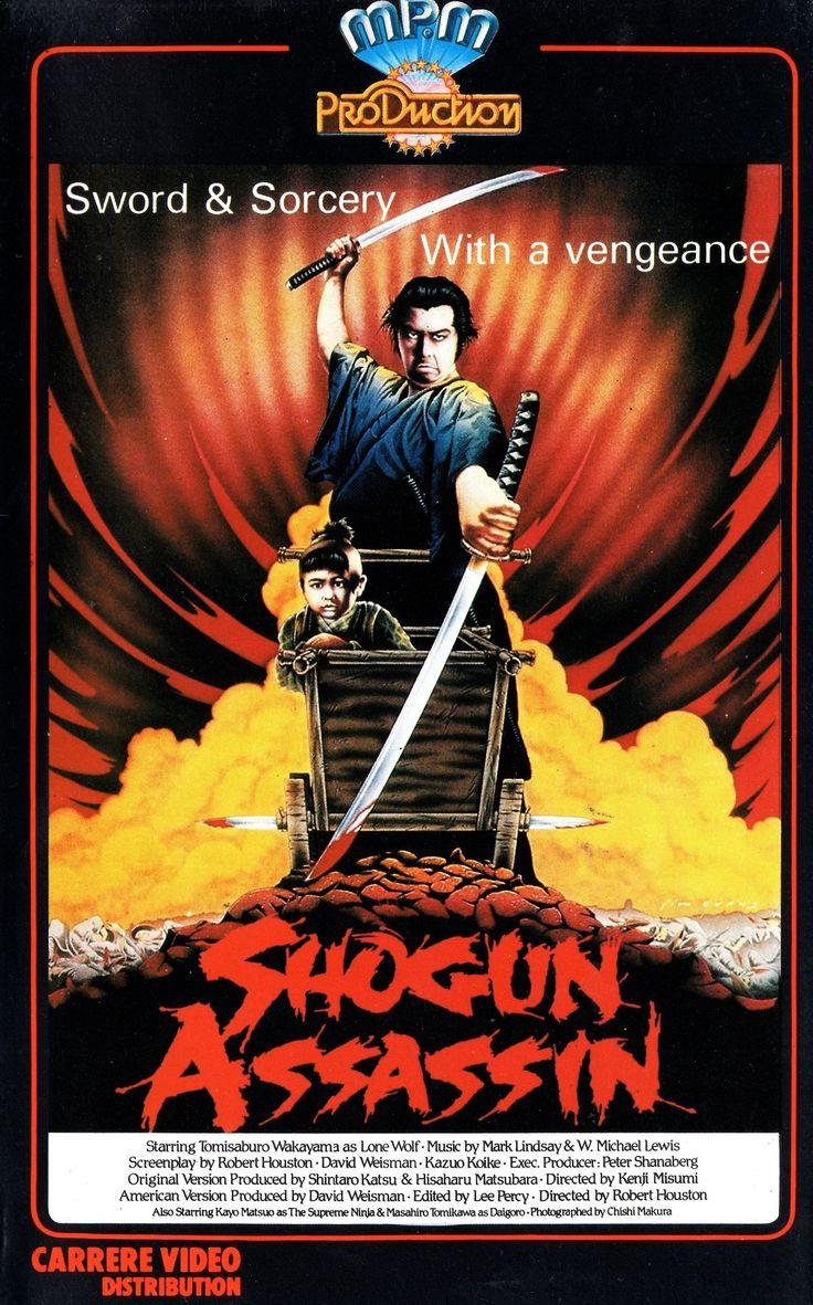 b movie nation shogun assassin 1980